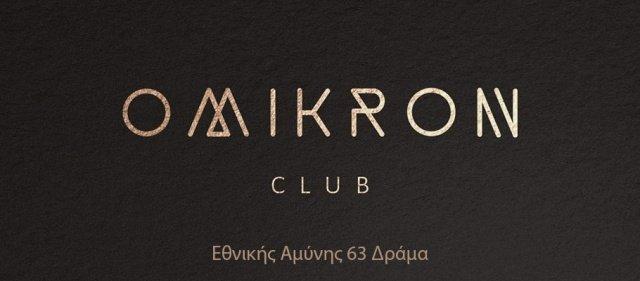 Omikron Club